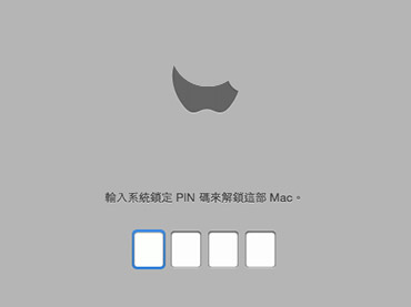 MacBook Air螢幕破裂更換