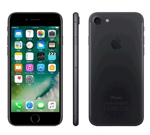 iphone7 收購